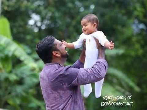 KUNJE NEEYEN KAYYIL- Abel Renjith Samuel's 1st Birthday (കുഞ്ഞേ നീയെൻ കൈയിൽ ചാഞ്ചാടുമ്പോൾ...)