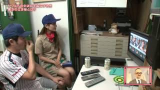 BSスカパー!241ch コミュニてれび #002 (2013.7.15放送) MC:渡辺 祐、...