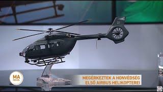 Zrínyi 2026 haderőfejlesztési program: két Airbus H145M típusú helikopter érkezett