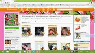 Урок - 2. Как пополнить счет на сайте Одноклассники и как оплатить за платные смайлики.
