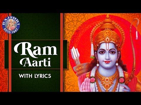 Ram Aarti With Lyrics   राम आरती   Ram Navami Special   Popular Ram Aarti In Hindi