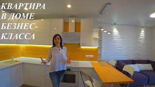 Прекрасная квартира в доме бизнес-класса ЖК ВИКТОРИЯ