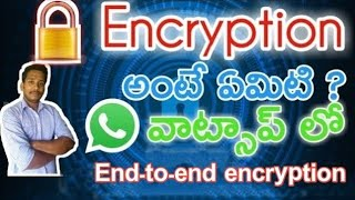 What is Encryption in Telugu | Whatsapp End-to-End Encryption | in telugu