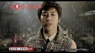 【mu-mo】東方神起 / B.U.T (BE-AU-TY)