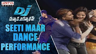 Seeti Maar Dance Performance @ DJ Audio Launch Live Event