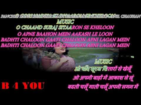 Panchhi Banu Udti Phiroon Mast Gagan Mein - karaoke With Scrolling Lyrics Eng. & हिंदी