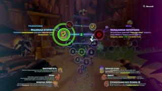 ZevsTeam [РУС] Battleborn [PS4 Pro]: вечерние потасовки!