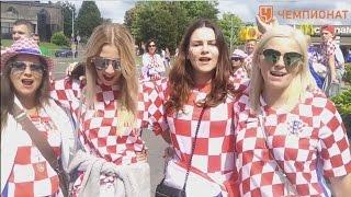 Голландцы ждали русских хулиганов на матче Хорватия – Португалия
