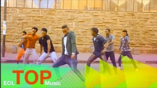 Yared Negu - Yemerkato Arada (Ethiopian Music )