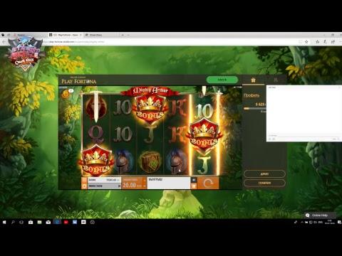 официальный сайт результаты прохождения квестов play fortuna