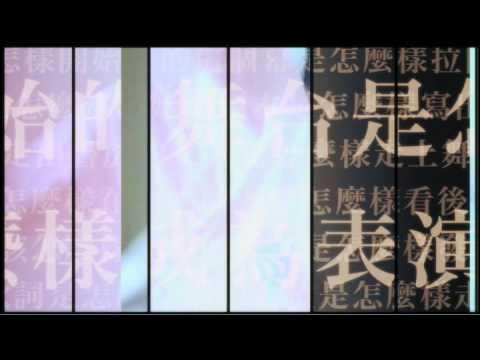 《夜奔》宣傳短片(一) - 一百零八條問題 / Flee By Night Trailer (1) : 108 Questions