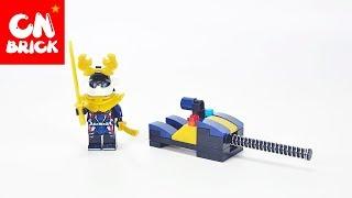 LEGO NINJAGO SAMURAI X DLP 9069 Unofficial LEGO lego videos