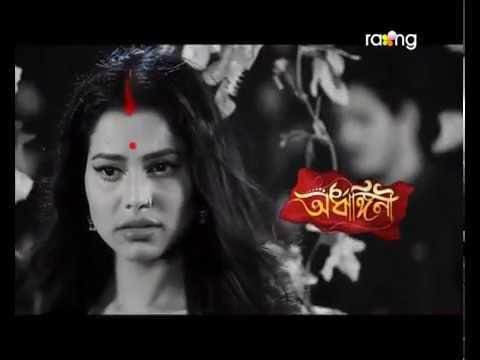 Ardhangini- অৰ্ধাঙ্গিনী | 26th Spt 2017 | Full Episode | No 62