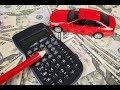 Таможенный калькулятор. Как рассчитать стоимость растаможки автомобиля? Машины и