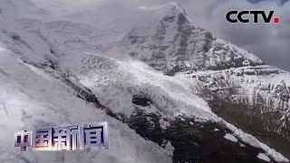 [中国新闻] 2020珠峰高程测量登顶测量日期推后 | CCTV中文国际