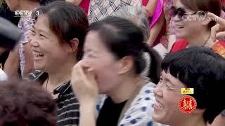"""[喜上加喜]乐队主唱来相亲 让你体会""""掉线""""的感觉  CCTV综艺 - YouTube"""
