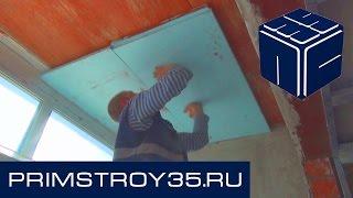 Ремонт квартир - Утепление балкона(http://www.primstroy35.ru Совмещение балкона с комнатой в современных ремонтах явление очень распространенное, но..., 2014-07-29T20:12:08.000Z)