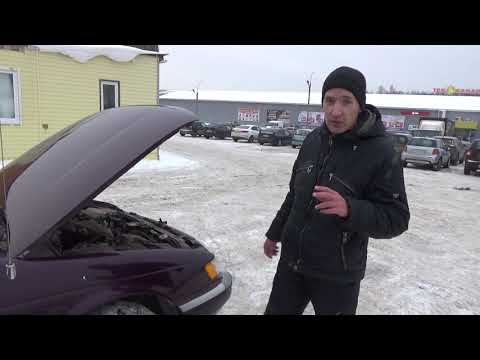 Форд Таурус 2 поколение 3.0л V6 145л с, легенда 90-х Телец...