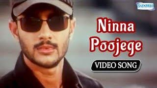 vuclip Ninna Poojege Bande Mahadeshwara - Psycho - Kannada Hit Song - Raghu Dixit