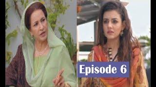Lamhay Episode #06 Promo HUM TV Drama