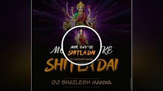 Mor Gav Shitla Dai_(Cg Mix)_Dj Shailesh Manwa