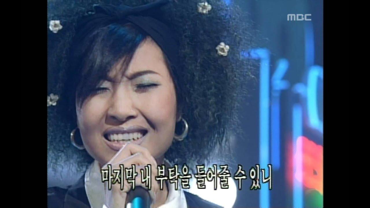 Cool - Sending my love, 쿨 - 송인, MBC Top Music 19970913