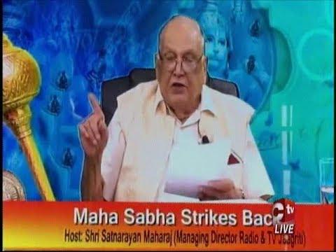 Sat Maharaj Revokes Indian Arrival Day Invitation To Opposition Leader