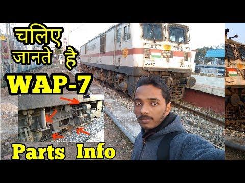 WAP-7 Locomotive  Technical Parts Information   Indian Railways Locomotive Class WAP-7