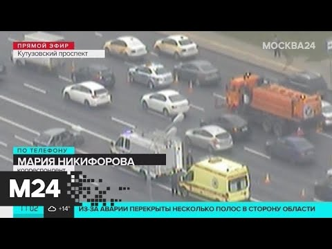 Затруднено движение на Кутузовском проспекте - Москва 24