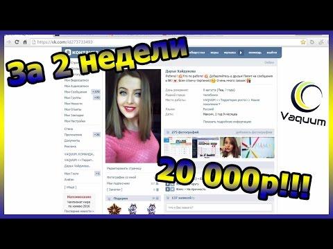 Из рук в руки Челябинск частные бесплатные объявления