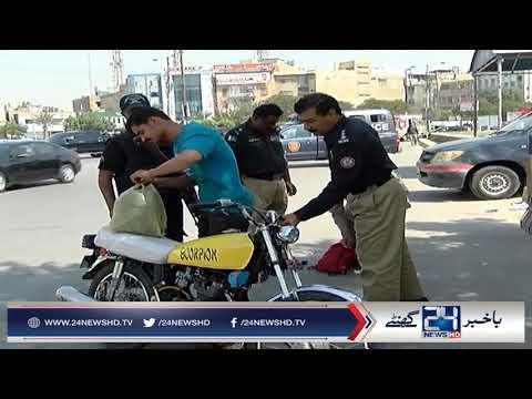 Chura Maar Karachi kay bad Faisalabad pohanch gaya