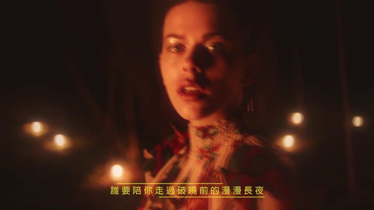 凱戈與席琳娜 Kygo, Selena / 不會是我  It Ain't Me (HD中字MV)