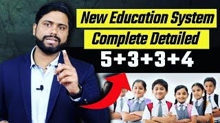 बस अब और नहीं || New Education System Detailed Video For Students || New Education System 5+3+3+4