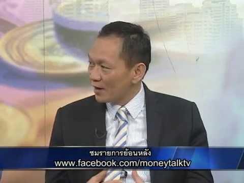 MONEY TALK - น้ำตาลบุรีรัมย์ - พฤศจิกายน 2557