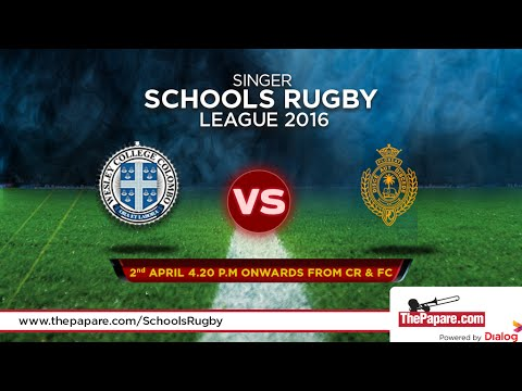 Wesley College v Royal College - Schools Rugby 2016