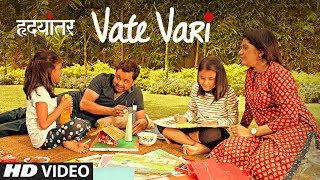 Vate Vari (Video Song) | Hrudayantar (2017)