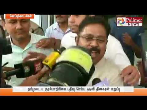 TTV Dhinakaran refuses to co-operate to with Forensic team | Polimer News
