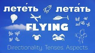 Intermediate Russian. Verbs of Motion: Flying: лететь - летать