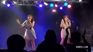 米子ラフズにて行われたChelip井次麻友生誕祭2017年12月3日.