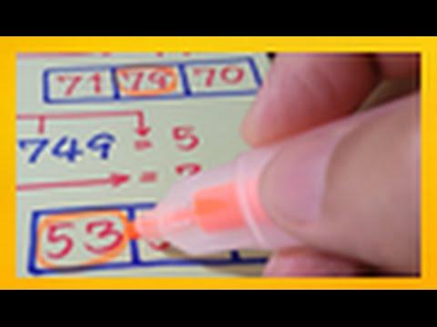 สูตรหวยชุด 2 ตัวล่าง 16/7/2559  จะเข้า 3 งวดซ้อนได้เปล่า
