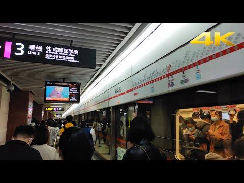 [4K]Take the subway from Tianfu Square to Chunxi Road | Chengdu, China|实拍从成都天府广场坐地铁到春熙路