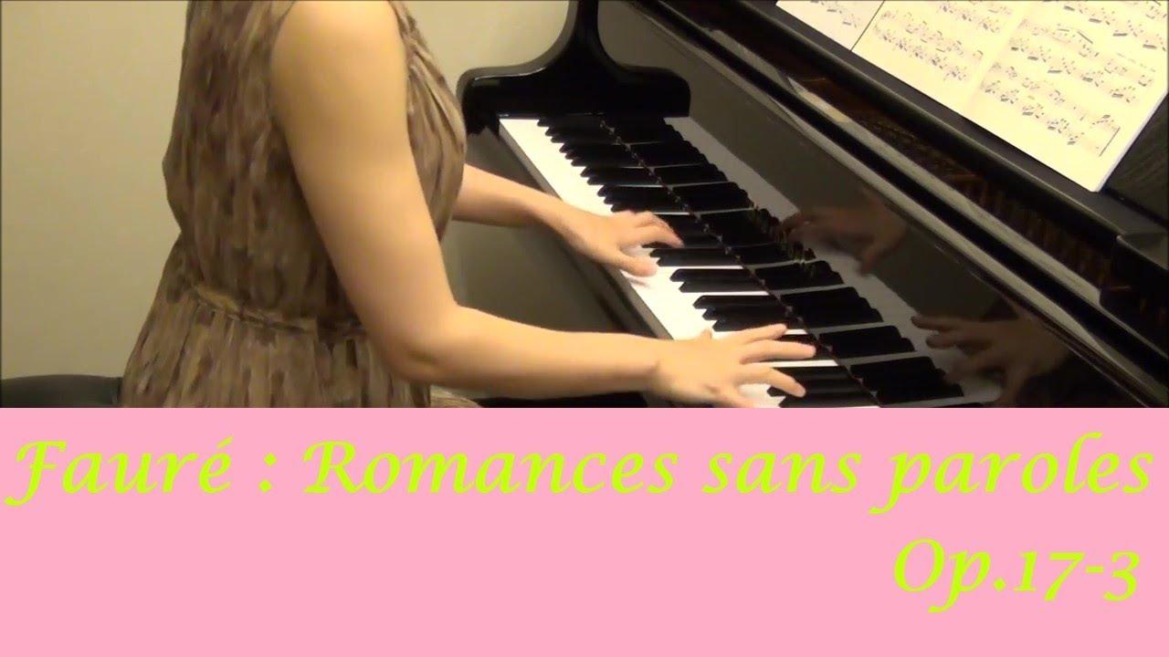 G.Fauré : Romances sans paroles Op.17-3 フォーレ:3つの無言歌 作品17 第3番 - YouTube