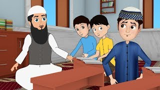 Abdul Bari learning surah Al Masad Lahab thumbnail