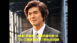 映画「花戦さ」公開記念 佐藤浩市が語る「三國連太郎」と「利休」の因縁...