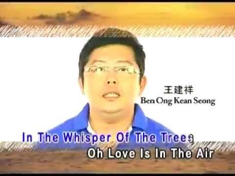 Epic MCA Karaoke!!!