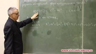 видео Какие свойства у натуральных чисел? — Науколандия