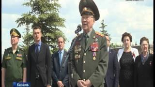 Казанцы почтили память погибших во время Великой Отечественной войны