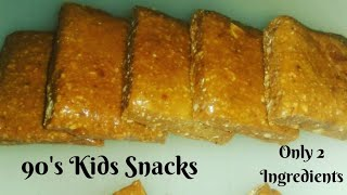 90's kids snacks CoCo Mittai |Only 2 ingredients|Koko Mittai|Lonavala Chikki|kadalai mittai