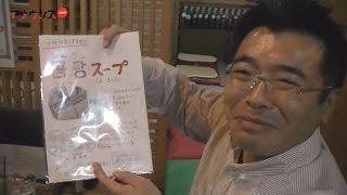 斉藤アナ「この季節にどうしても食べたいもの」 <アナウンス.com> htt...