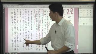 『やさしくまるごと小学シリーズ』,動画一覧ページはこちらへ↓ http://...